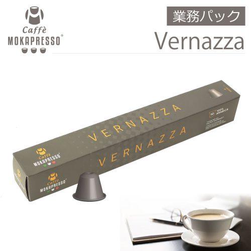 corp_vernazza